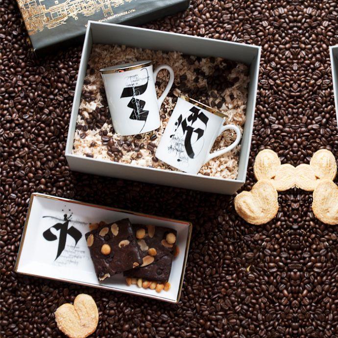 Café Society Gift Set