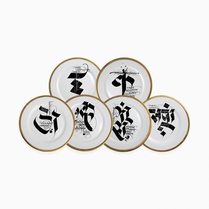 Devanagiri Side Plates (Set Of 6)