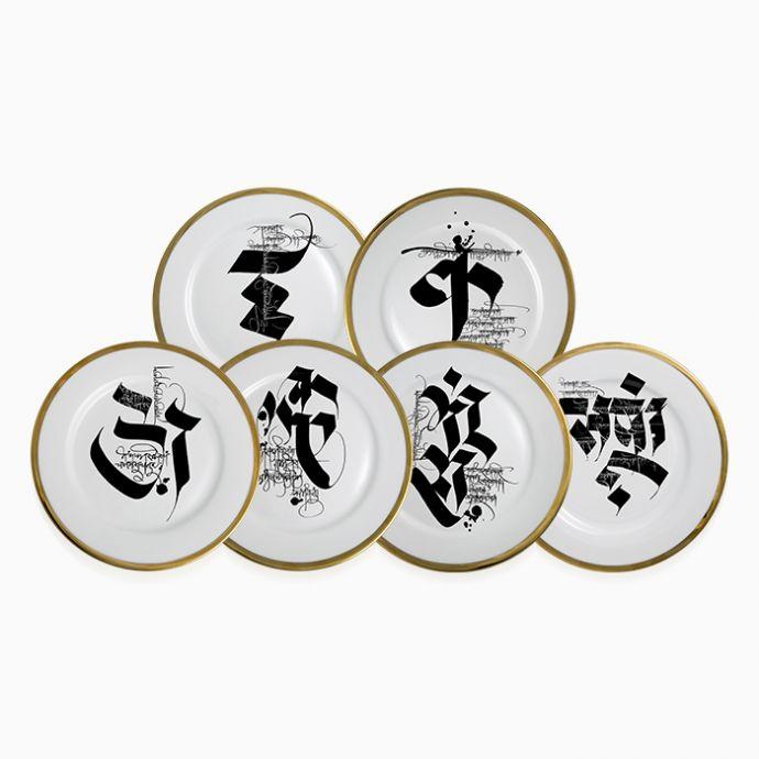 Devanagiri Dinner Plates (Set Of 6)
