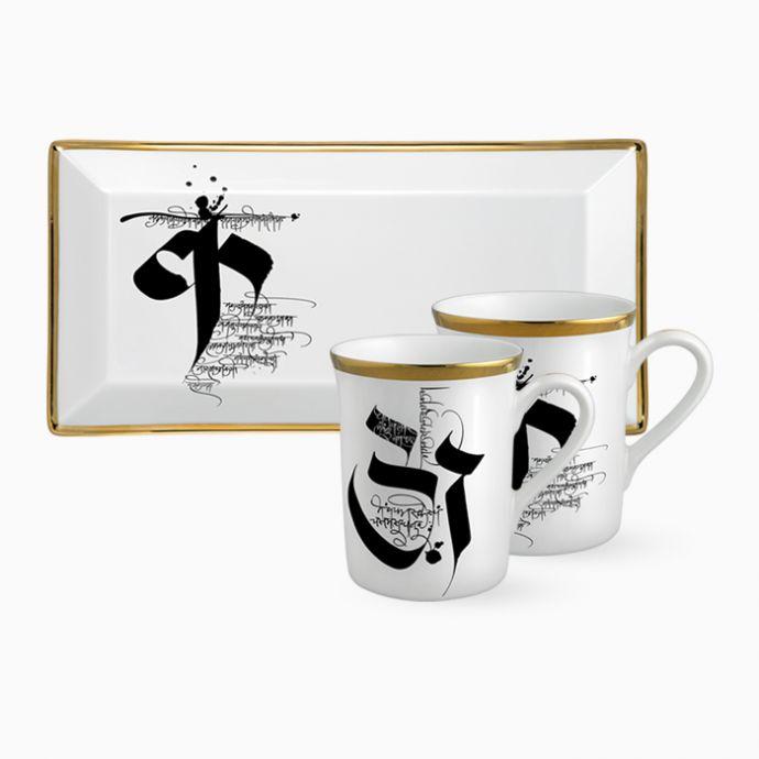 Devanagiri 2 Mugs And Tray Set
